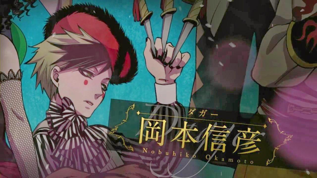 Tercera temporada de Kuroshitsuji en Julio y nueva OVA en Otoño. | Otaku News!!