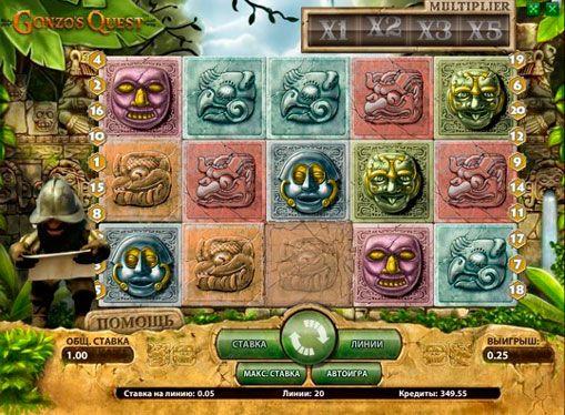 Beskrivelse av spilleautomat Gonzo's Quest. Spilleautomat Gonzo's Quest Gonzo dedikert til eventyret av conquistador søke smykker. Takk til Net Entertainment, som utviklet denne online spilleautomater, kan hver spiller føles som et gull søkende. Gonzo's Quest spillet enheten er forskjellig fra andre. Her og uvanlige regler og muligheten til