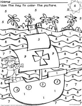 free columbus day fun missing number worksheetcolor by number worksheet