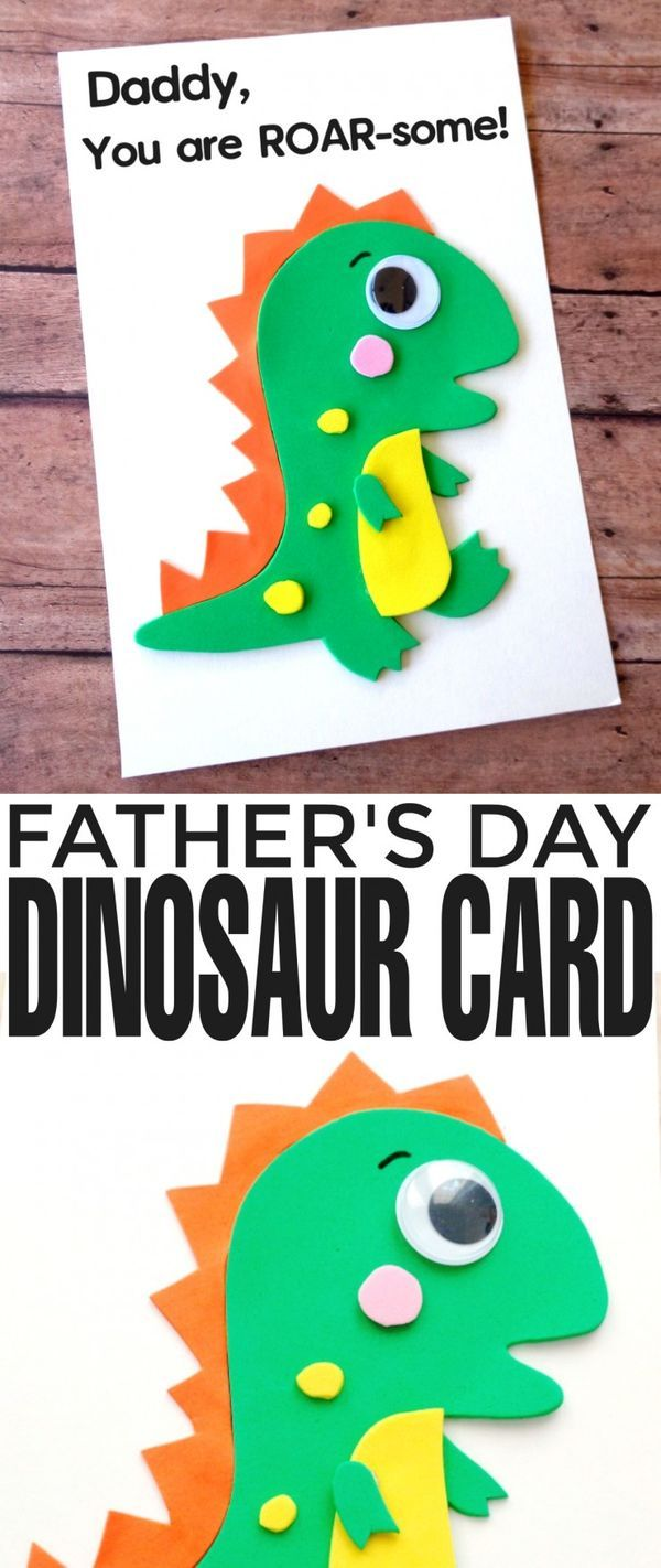 Diy Father S Day Dinosaur Card With Printable Template Fathers Day Crafts Dinosaur Cards Father S Day Diy