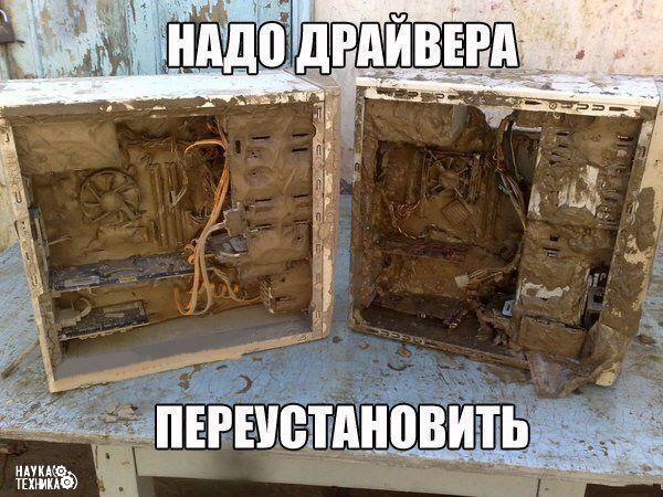 Pin by Sintik on Мемы / Memes   Storage chest, Storage ...