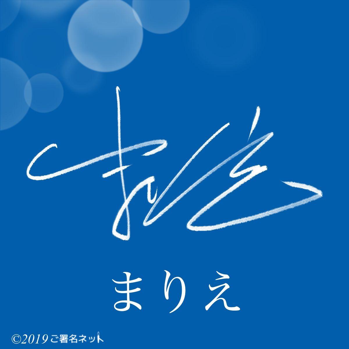 アルファベットにも見えるサイン 英語 サイン サイン ロゴマーク