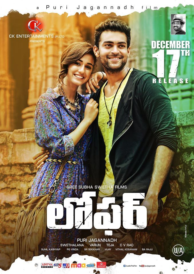loafer telugu full movie download 720p