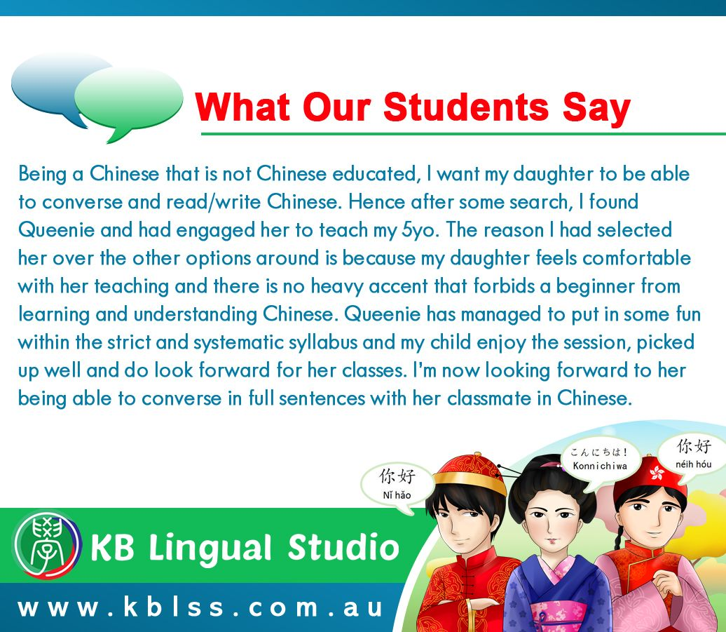 What Our Students Say Read More Kb Learning Studio