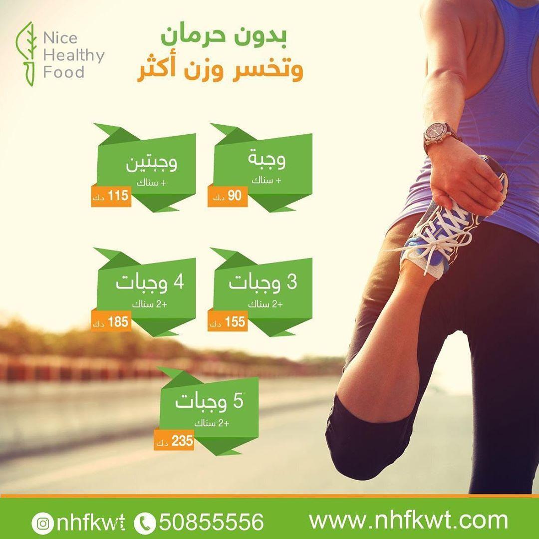 Fitness فتنس الكويت قطر السعودية البحرين عمان Ifbb Ifbbq8 Ifbb الامارات دبي ابوظبي الدوحة الدمام الرياض الخبر Hard Abs Full Body Workout Fitness Body
