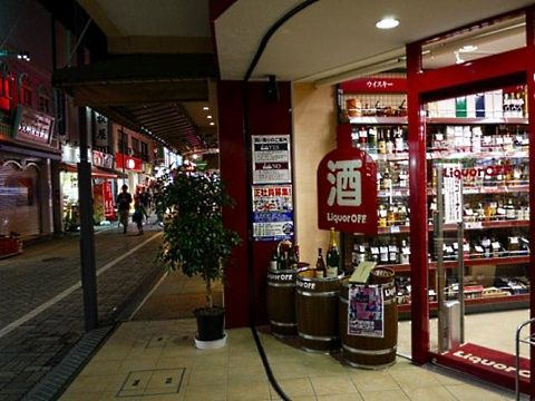 Liquor Off is a Tokyo Secondhand Store For Unwanted Booze