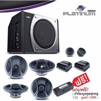 "2 Pack 6.5/"" Midrange Speaker Built In Tweeter 450 Watts Max 4 ohm DS18 PRO-ZT6"