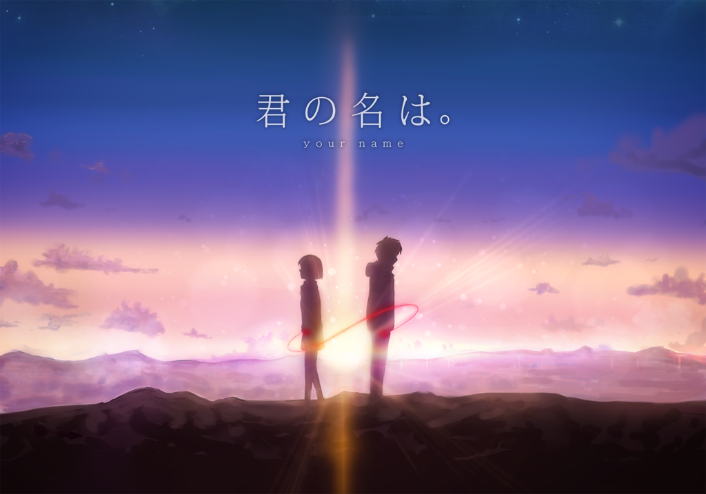 Your Name By F Wanted Deviantart Com On Deviantart Your Name Wallpaper Your Name Anime Kimi No Na Wa Wallpaper