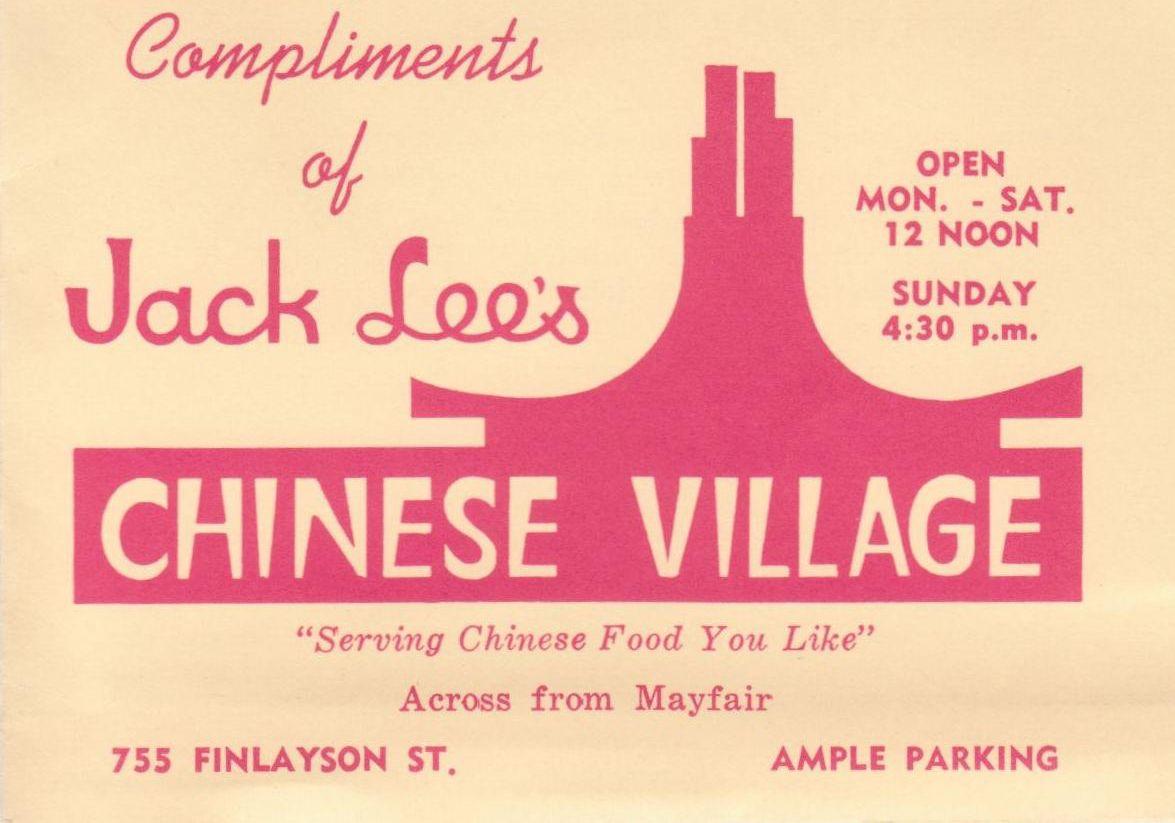 Jack Lee's Chinese Village Restaurant