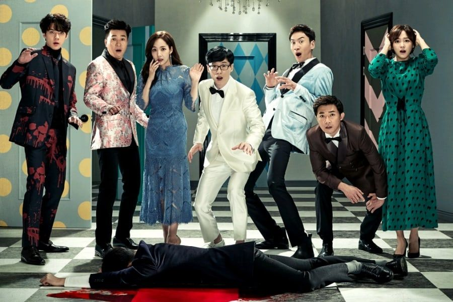 New Netflix Variety Drops Poster Featuring Exo S Sehun Park Min Young Yoo Jae Suk And More Yoo Jae Suk Korean Shows Park Min Young
