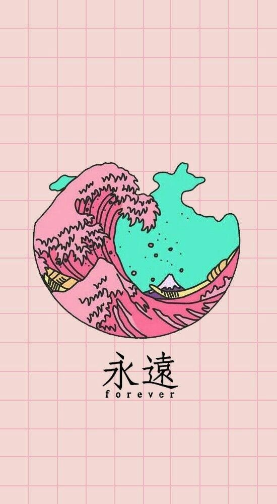 cute vaporwave wallpaper