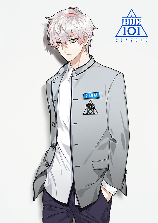 Saeran by Monsohot