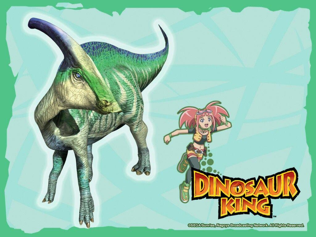 Pin By Adorawolf On Dinosaure King Dinosaur Dinos Anime