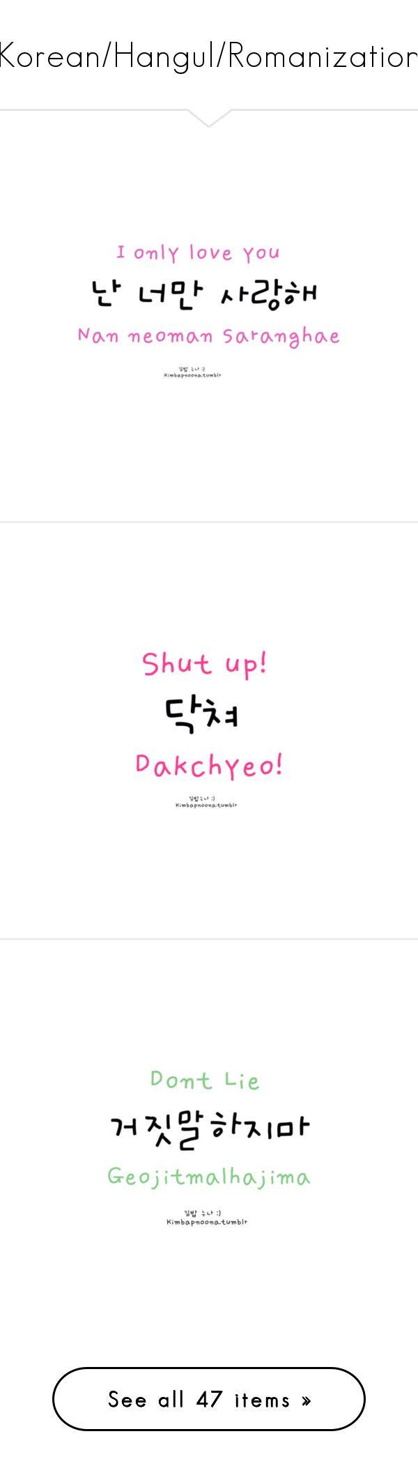 Koreanhangulromanization By Seohyun Anon Liked On Polyvore