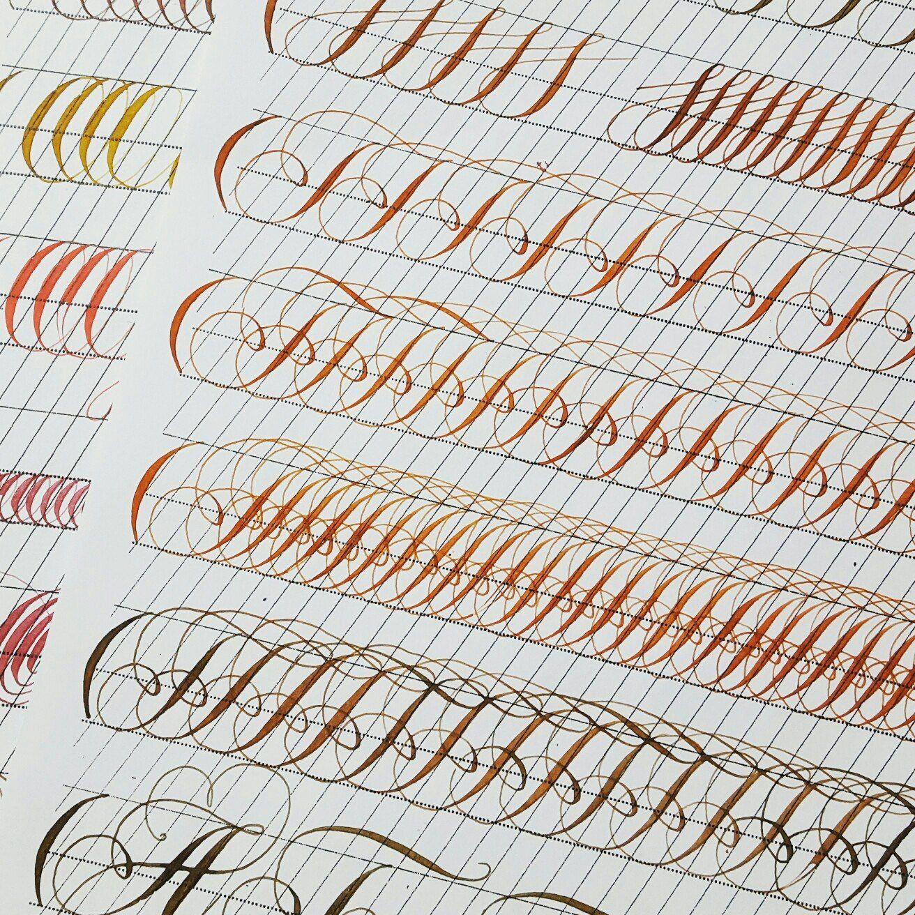 Картинки по каллиграфии
