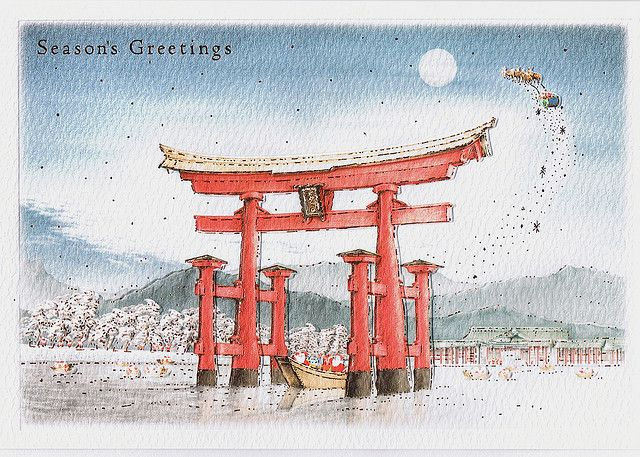 Japanese christmas card by quaisi via flickr acuarelas y sumi e explore japanese christmas christmas cards and more m4hsunfo