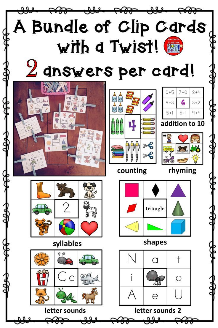 Clip Card Bundle Math and Literacy Letter sounds, Math