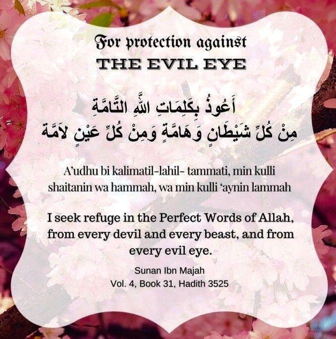 Desertrose دعاء للوقاية من العين والحسد Dua For Evil Eye Get Well Prayers Holi Quotes In English
