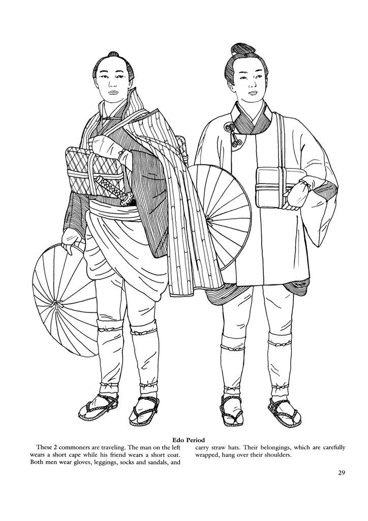 Japanese Clothing Colouring Pages 0 Desen Boyama Pinterest Japanese Coloring Pages