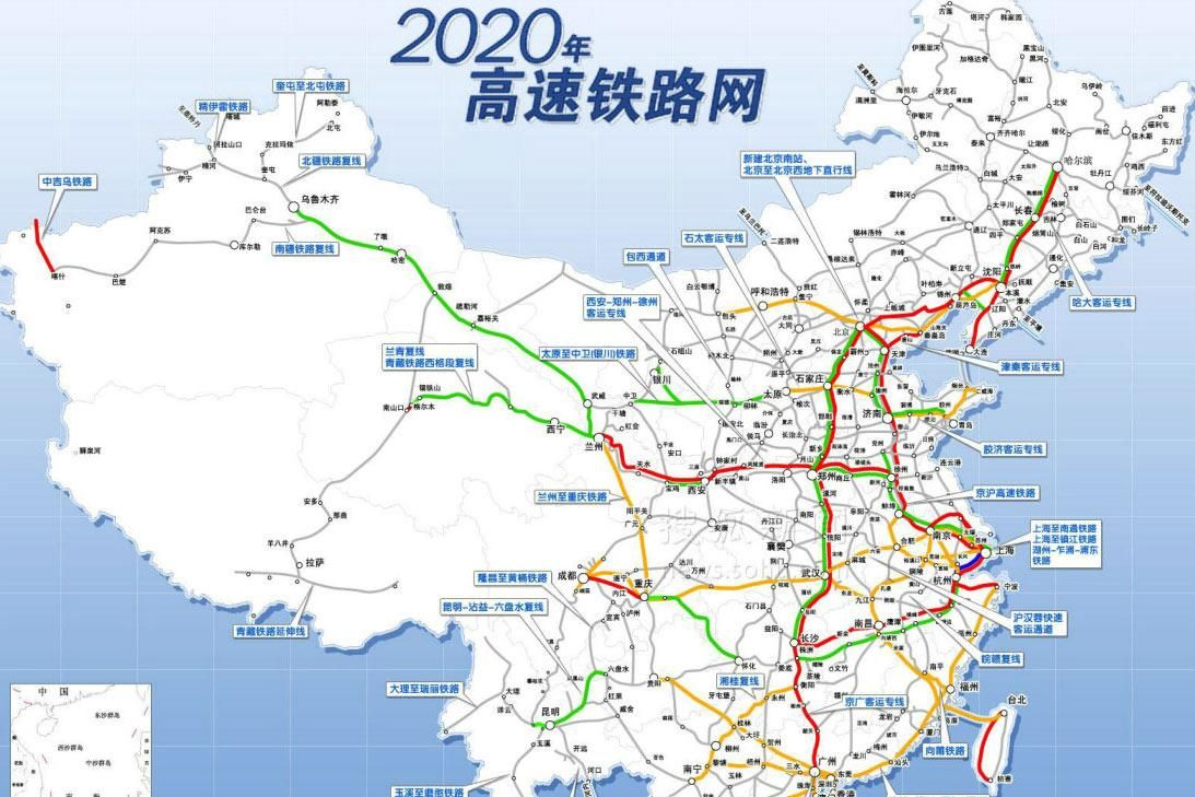 Projected HSR Network in 2020 | Infrastructure of China ...