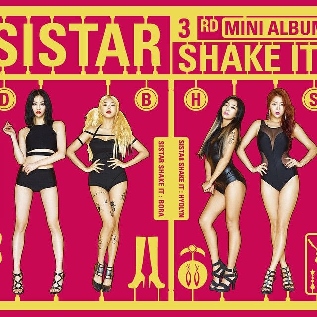 스타쉽 홍일점 씨스타!!! 새 앨범 Shake it 나왔어요! 신나게 들으면서 해피해피한 월요일 보내요^^ #씨스타 #SHAKEIT #SISTAR #오늘월요일 http://youtu.be/0Z7UVf26KS0