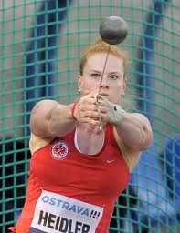Betty Heidler World Record Holder Legkaya Atletika Legkie