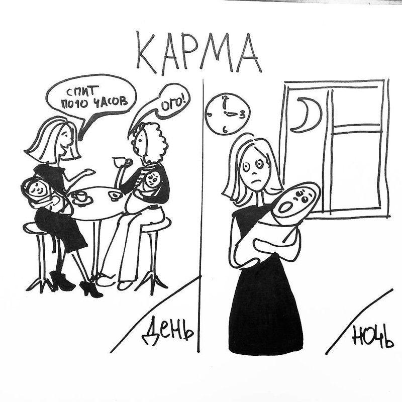 Прабабушкой открытки, прикольные картинки про мама
