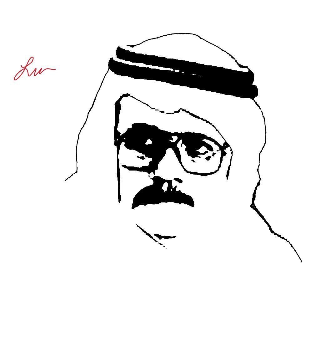 Pin By Daaldossari On Famous Arabic Art Stippling Art Cute Art