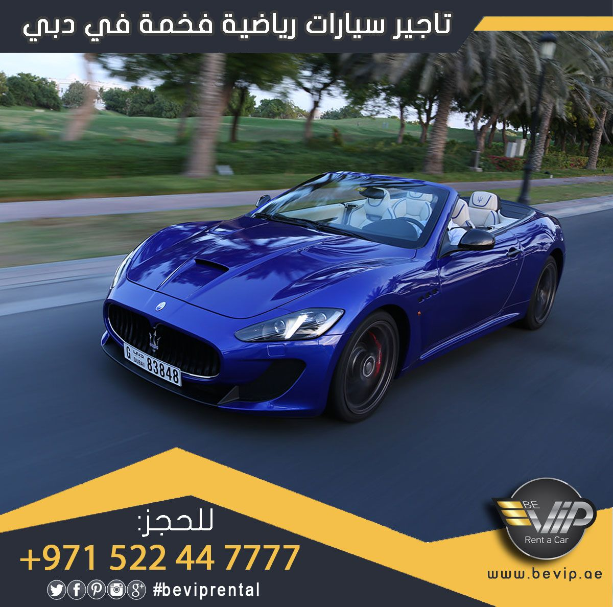 The New Maserati Grancabrio Now Available For Rent From Be Vip Rent A Car In Dubai Maserati Is About To Drive Elegantly Maserati Luxury Car Rental Car Rental