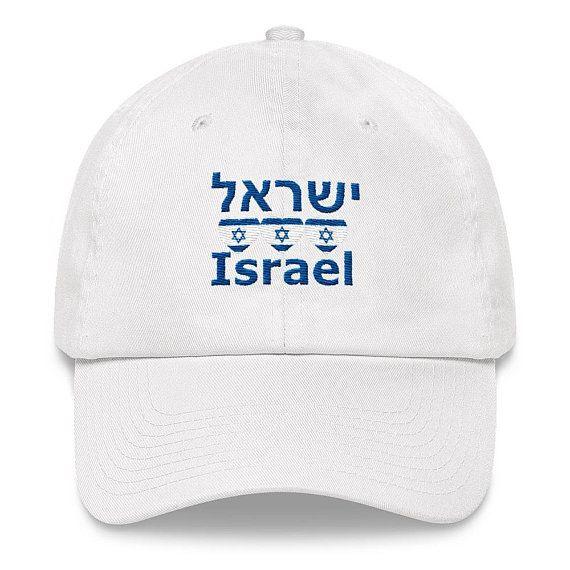 c5449815225 Embroidered Hebrew Israel heart unisex cap