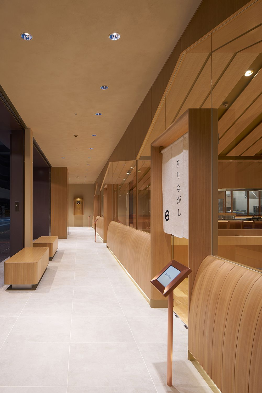 Hitoshinaya At Haneda Airport Domestic Terminal 1 By Ryo Matsui Architects