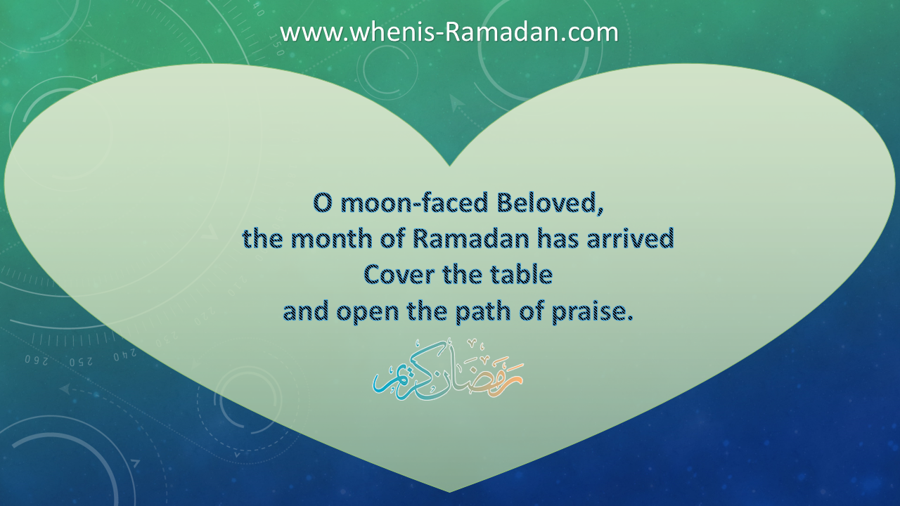Ramadan Quotes By Rumi Ramadan 2018 Quotes Best Ramadan Quotes
