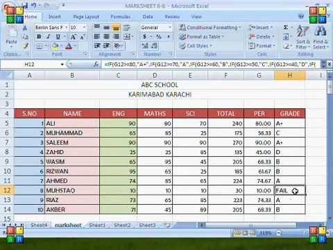 MS Excel Tutorial Urdu Part 11 MS Excel Tutorial Urdu Part 11