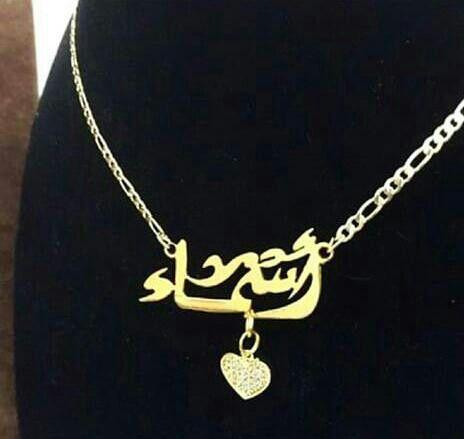 للطلب واتس اب 00966536048541 هدايا تخرج تكريم تفوق نجاح سلاسل هديه الرياض جده هاشتاق سيلفي الازرق الاتي Chain Necklace Gold Necklace Jewelry