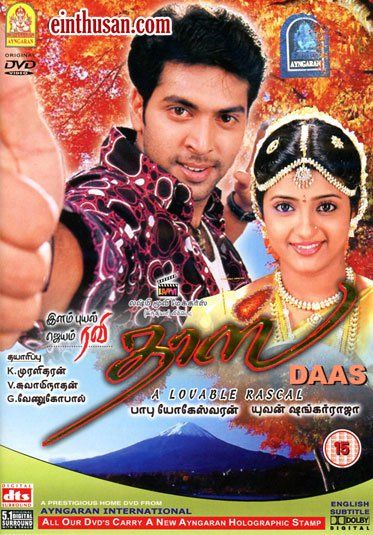 Tamil Movie Online Activity Recentlyposted 144 Tamil Movies Online Tamil Movies Movies