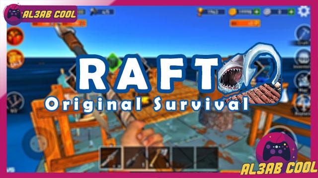 تحميل لعبة رافت Raft Survival للاندرويد من الميديا فاير Rafting Survival