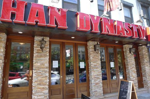 The Goose Is Loose at Han Dynasty in the East Village