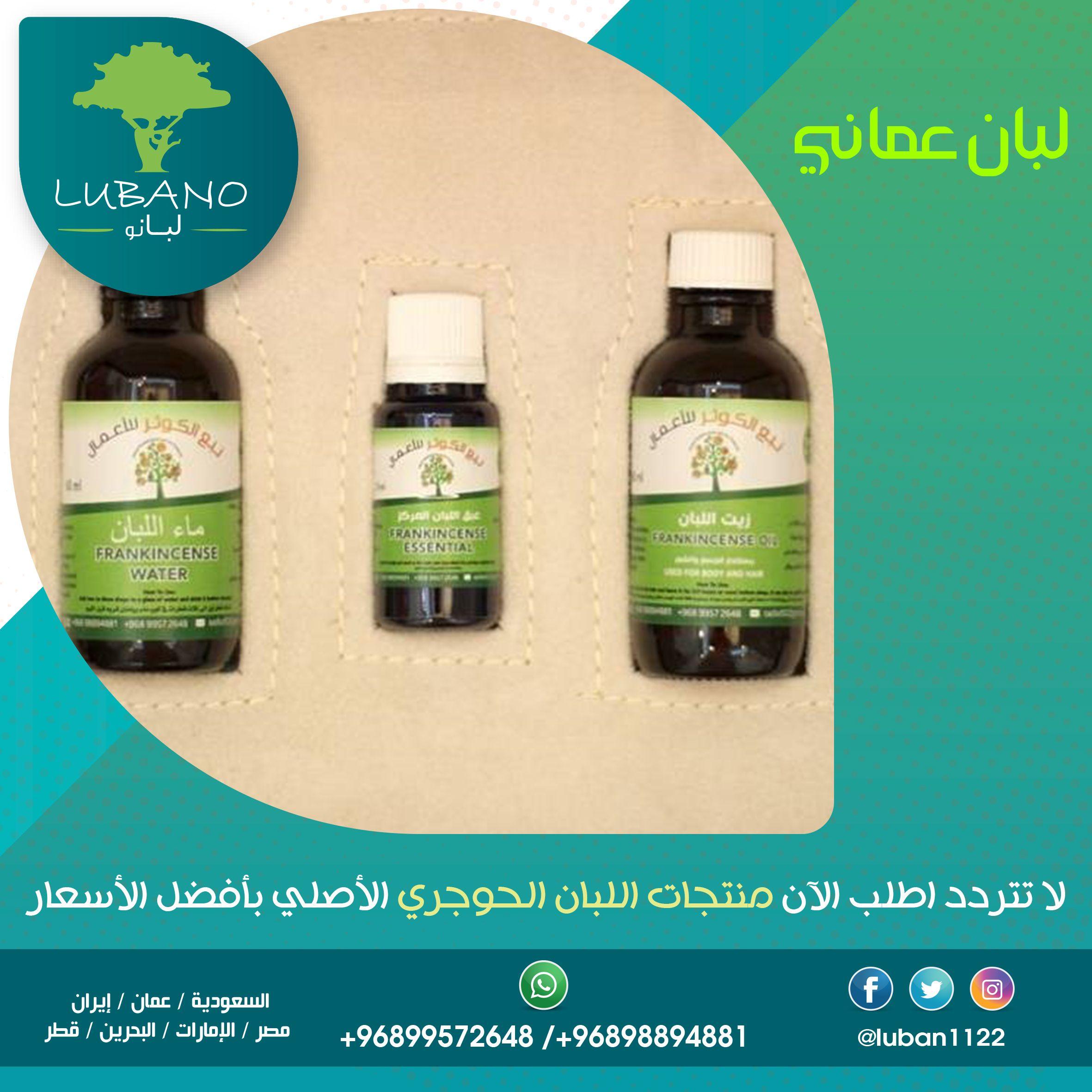 كيفية استخدام أعشاب الميرامية للدورة موسوعة Womens Health Health Herbs