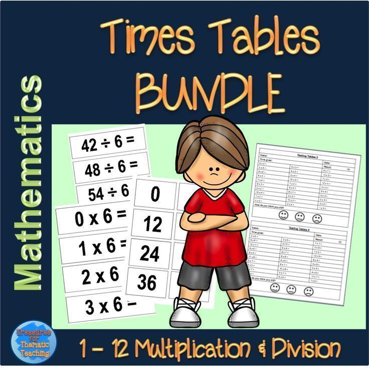 Times Tables Bundle Times Tables Multiplication And Flashcard