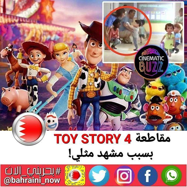 مقاطعة Toy Story 4 بسبب مشهد مثلي Toystory4 جمعية الأسرة الأمريكية تطالب بمقاطعة فيلم Toy Story 4 بسبب مشهد يستعرض فتاة ل Poster Movie Posters Toy Story
