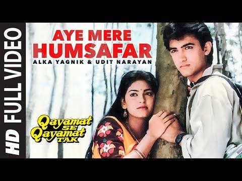 Jab Ham Jawan Honge Shabbir Kumar Lata Mangeshkar Betaab 1983 With Geet Mahal Jhankar Youtube Udit Narayan Hindi Movie Song Hindi Song Hd