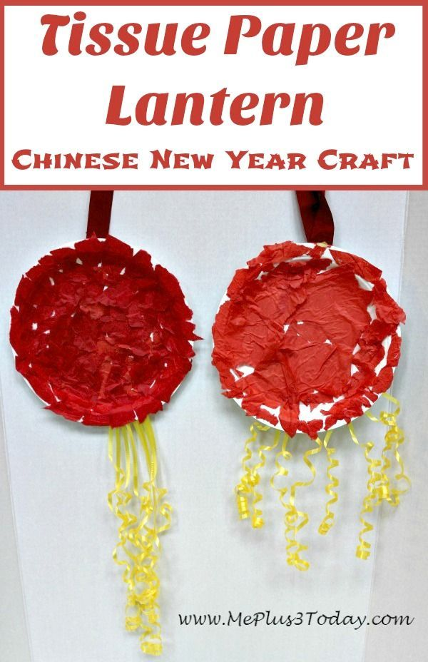 Chinese New Year Craft for The Nian Monster