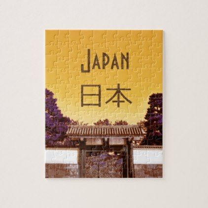 Temple gate in Tokyo, Japan Jigsaw Puzzle | Tokyo japan, Gate and Temple