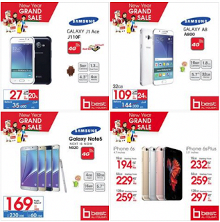 1af81cf74e9 Best Al Yousifi Kuwait - SPECIAL offers on Mobiles