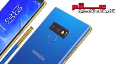 مواصفات و مميزات هاتف سامسونج جالاكسي نوت Samsung Galaxy Note 9 Samsung Galaxy Samsung Galaxy