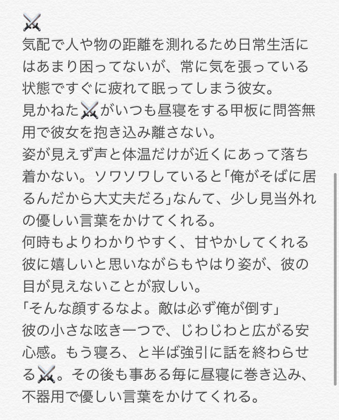 小説 ゾロ 夢 ワンピース