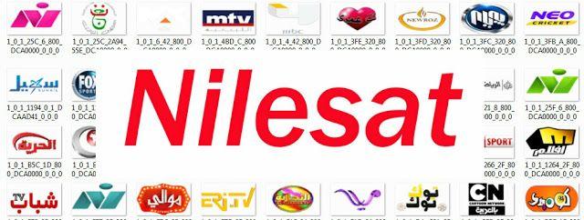 جميع ترددات قنوات نايل سات All Nilesat Tv Channels Frequencies