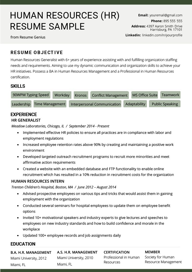 Here Some Writing Tips And Examples Of Human Resources Resume In 2020 Human Resources Resume Resume Objective Examples Hr Resume