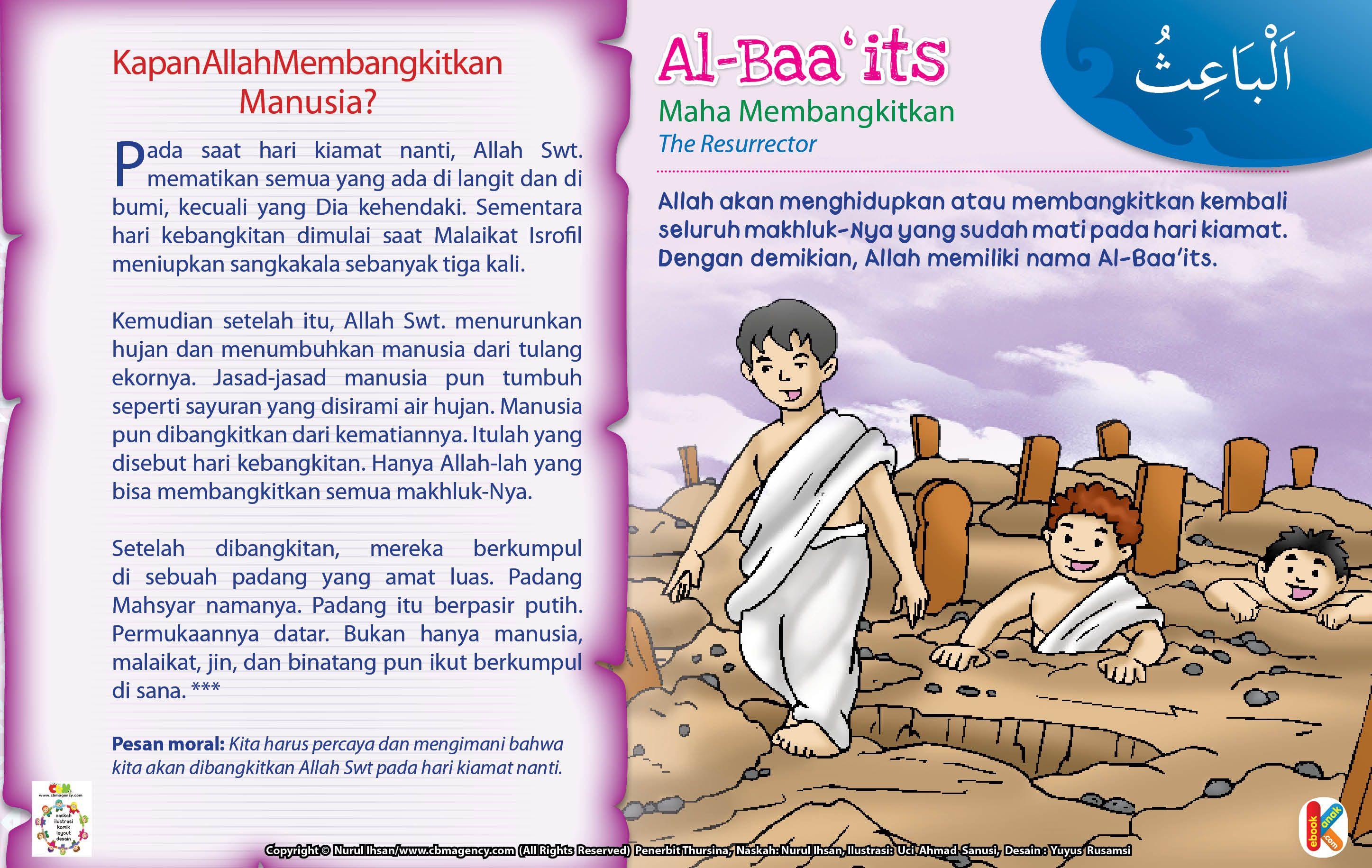 Kisah Asma'ul Husna AlBaa'its Anak, Pendidikan
