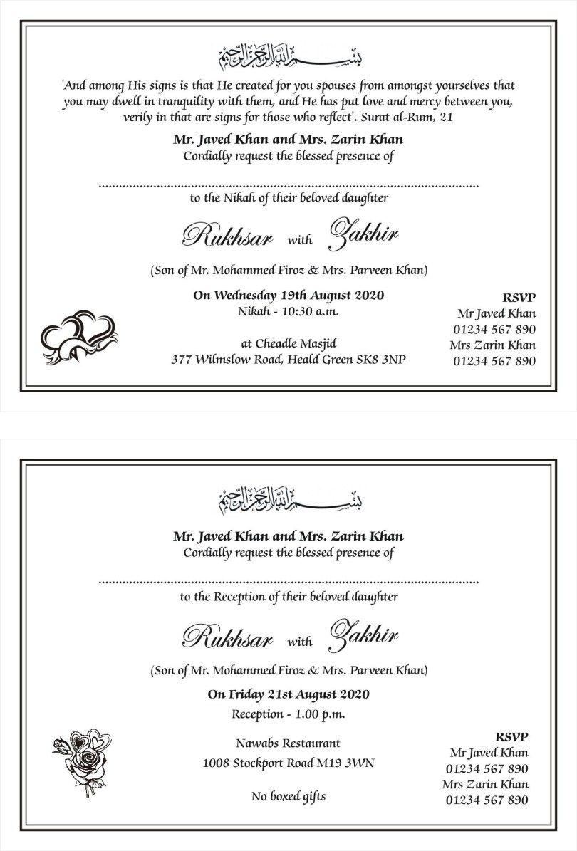 Wedding Card Wordings Wedding Invitation Format Muslim Wedding Cards